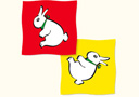 Flash Offer  : Rabbit-Duck silk - 45 cm (18 inches)