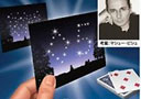 Constellation Cards (Tenyo)