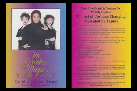 DVD The Art of Costume Changing - yasuda