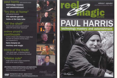 Reel Magic quarterly vol.1 - ep.1 - paul harris