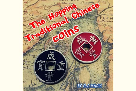Hopping Half - Chinese coins