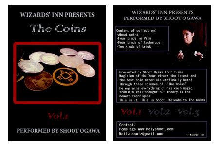 DVD The coins (Vol.1)