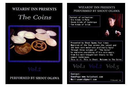 DVD The coins (Vol.2)