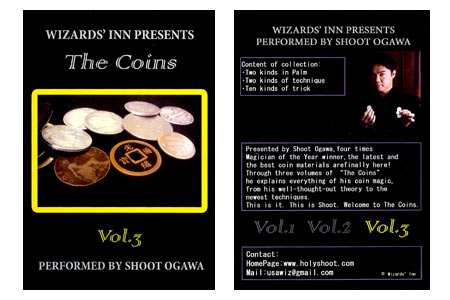 DVD The coins (Vol.3)