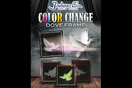 Color Change Dove Frame Set