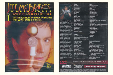 DVD World Class Manipulation Vol.1 (McBride)