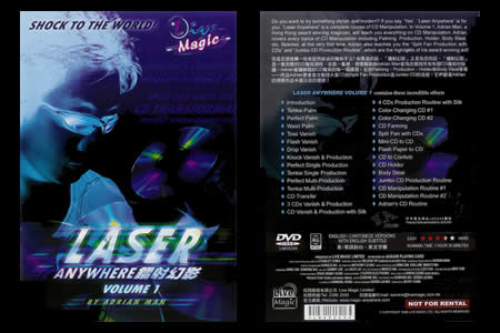 DVD Laser anywhere vol.1 (A. Man)