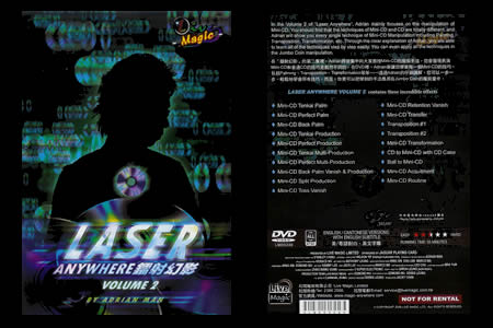 DVD Laser anywhere (Vol.2)